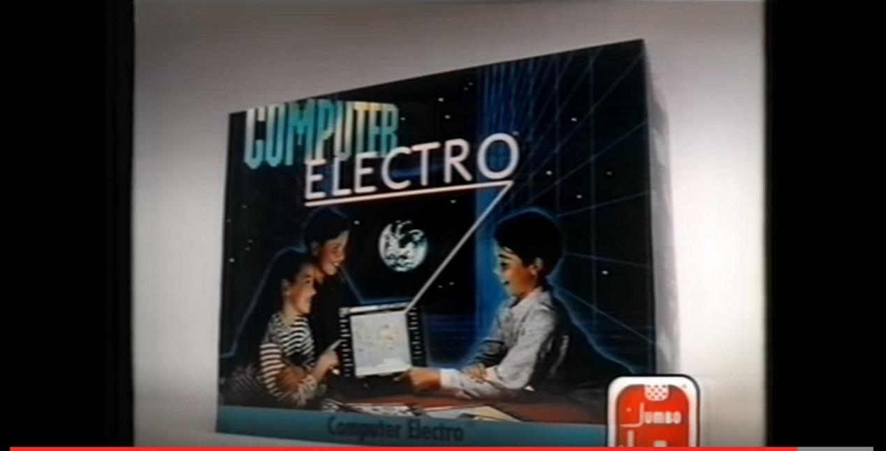 Gouwe Ouwe: Computer electro commercial uit de jaren '90