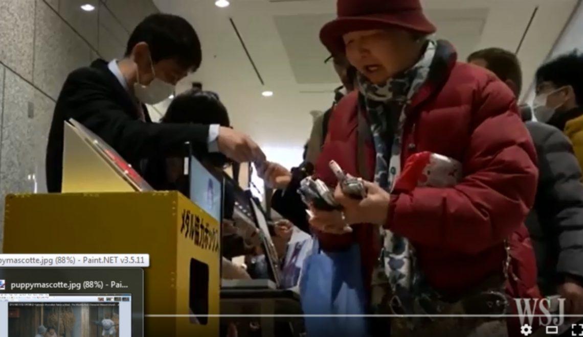 Gouden medailles tijdens Tokio 2020 worden gemaakt van oude mobieltjes