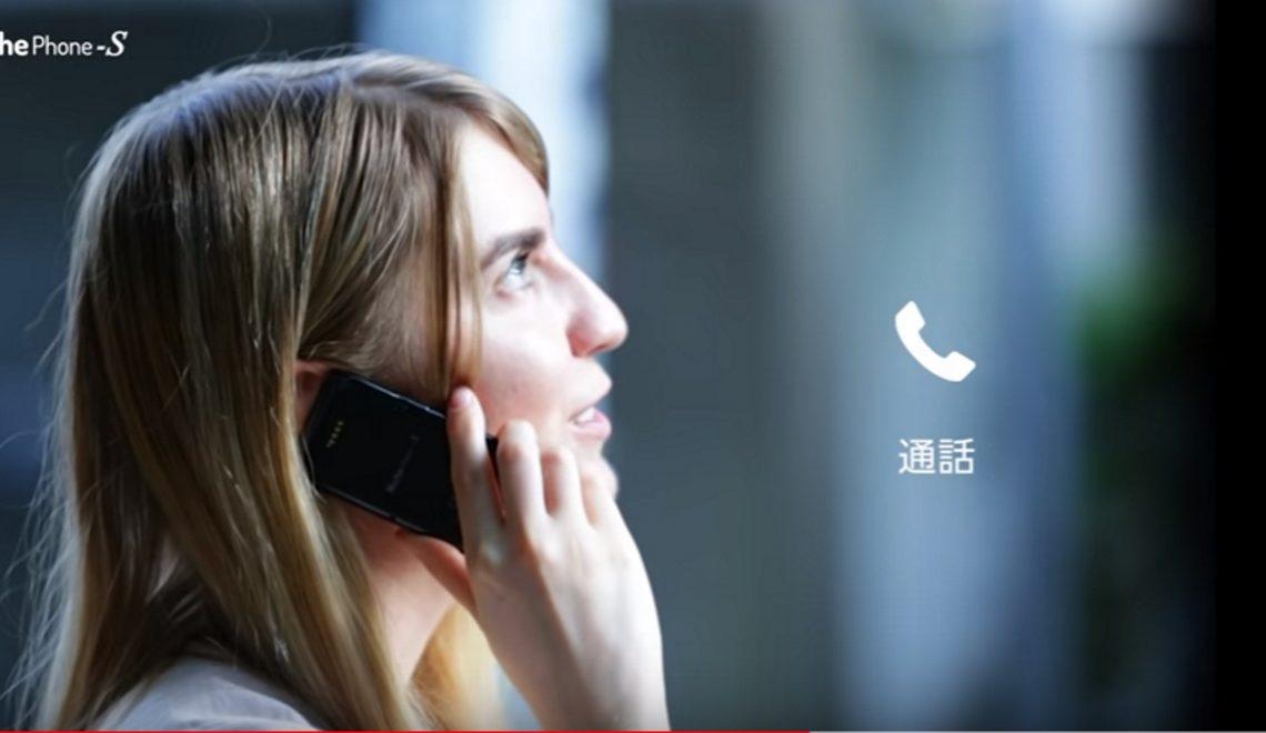 Android smartphone NichePhone-S van €75 in trek